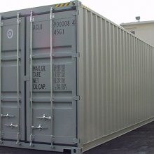 Edit Container Product Used 40ft High Cube Container side on view