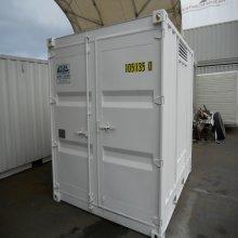 10 foot insulated dangerous goods container - front cargo doors