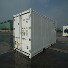 20ft refrigerated container exterior